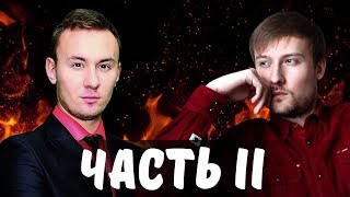 АФЕРИСТ АНДРЕЙ ЧЕХМЕНОК - CheAnD TV 2