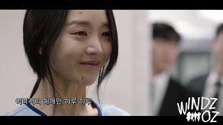 [MV] (LEE MOON SAE)이문세- A Welcome Rain (단비) 단, 하나의 사랑 Angel's Last Mission OST Part 1