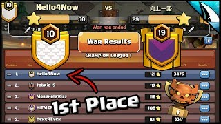 *1st Place - CWL Champs I* + Carbon Tries Miners + 11v11 Electrone | Clash of Clans