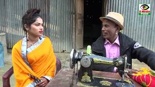 বক্কর চক্কর দর্জি   তারছেড়া ভাদাইমা   Tar chera vadaima   badaima new koutuk 2019