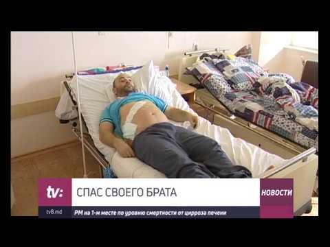 СПАС СВОЕГО БРАТА  РМ на 1-м месте по уровню смертности от цирроза печени