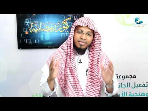 كنوز رمضانية (2) | باللغة الروهنجية | فضل شهر رمضان | للشيخ محمد مكي