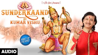 Sunderkand By Kumar Vishu | Full Path | Watch Now