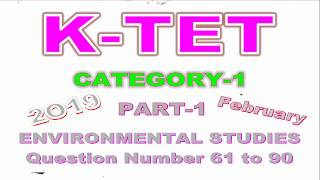 KTET Maths ||Category 1 and 2||Exam Oriented coaching