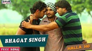 Bhagat Singh  Gill Hardeep