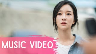 [MV] Elaine -  Wake Up (It's Okay to Not Be Okay OST Special Track) [ENG Sub]