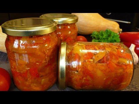Овощной салат с тыквой на зиму
