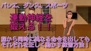 YouTubeチャンネル!【バレエクラス】新設のお知らせ。