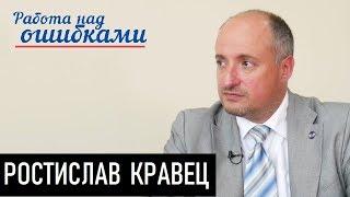 Украинское правосудие американского разлива. Д.Джангиров и Р.Кравец