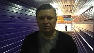 Послематчевое интервью главного тренера ХК «Ertis» после матча с