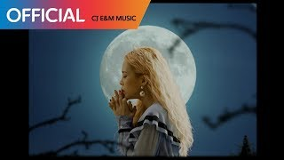 헤이즈 (Heize)   Jenga (Feat. Gaeko) MV