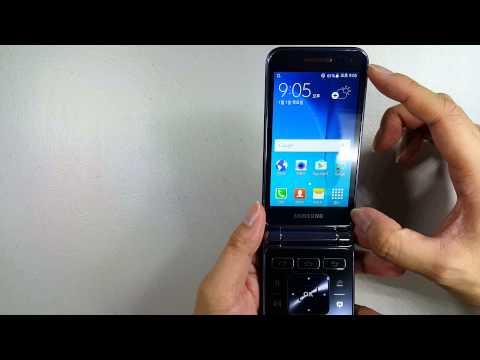[4K]삼성 갤럭시 폴더 개봉기-Samsung Galaxy Folder Unboxing
