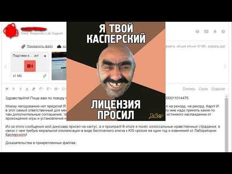 Пропадает изображение на ноутбуке Emachines и поддержка Касперского