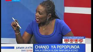 Jukwaa la KTN: Chanjo ya Pepopunda
