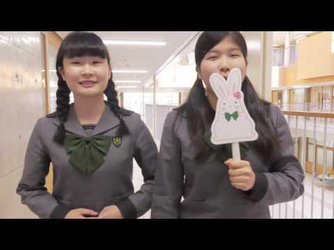 山陽女子中学校学校案内2016