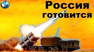 Россия срочно перебрасывает ракетные комплексы на границу с Украиной