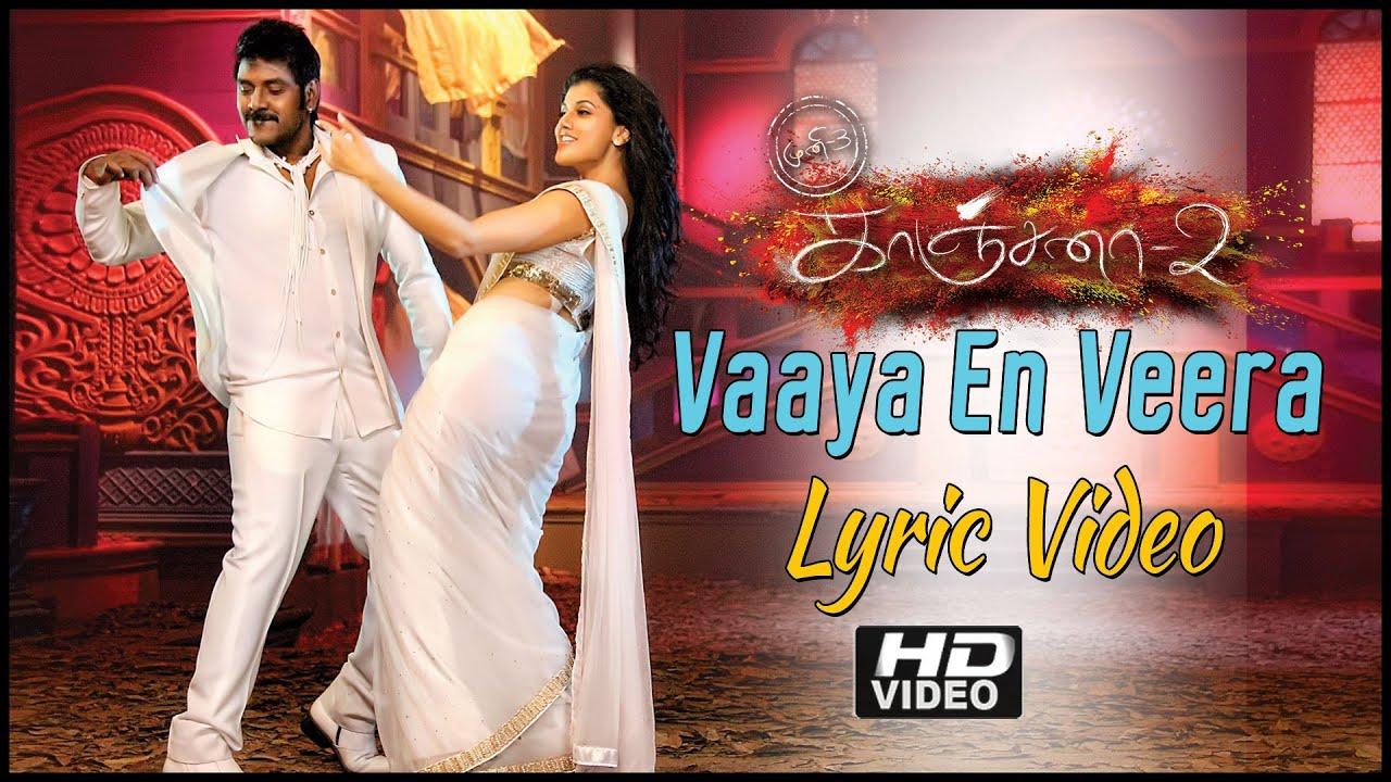 Veera pathakkam tamil movie songs free download / Obsidian
