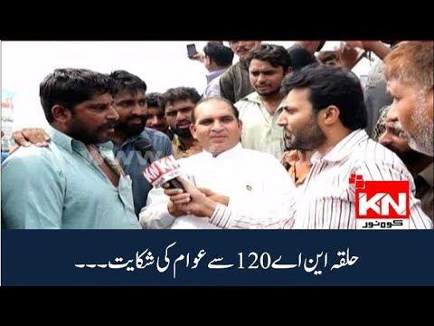Shiqayat 22-07-2018 | Kohenoor News Pakistan