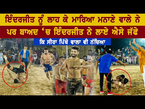 749 Best Match | Jalal Vs Kalyan Sukha | Sailbrah (Bathinda) Kabaddi Tournament 25 Sep 2019