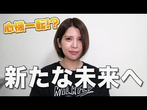 AV女優「ANRI(坂口杏里)」の無修正動画は存在する?興奮 ...
