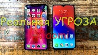 Эти смартфоны унижают XIAOMI! ХАЙПОВЫЙ Xiaomi Redmi Note 6 Pro!
