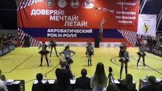00043. Чемпионат и Первенство Ростовской области 2017