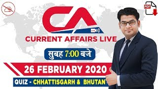 Current Affairs Live | By Ankit Mahendras | 26 Feb 2020 | SBI, SSC, Railway, IBPS