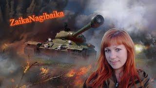 Играем в разных танковых режимах в WAR THUNDER!СТРИМ в War Thunder!