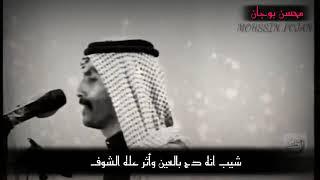 كريم الحاتم #مايروني