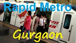 Rapid Metro Gurgaon (गुड़गांव रैपिड मेट्रो की  जानकारी)