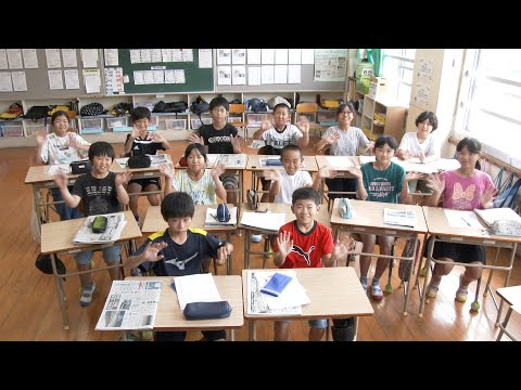 飛び出せ学校 臼杵市上北小学校 〜総集編〜
