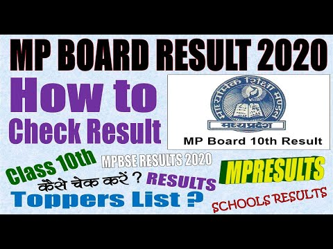 Sarkari Result: MP Board Class 10th and 12th Supplementary Result 2020