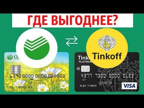 Ипотечный брокер омск на орджоникидзе 12