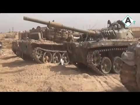HALLAN ARMAMENTO DE EE.UU. E ISRAEL EN ALMACENES DE ISIS.