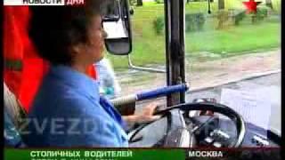 троллейбусы.avi