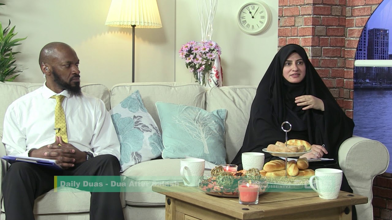 Dua After Salaah   Episode 14