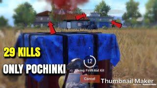 FURKI GETS 29 KILLS IN POCHINKI!!! - PUBG Mobile - AWM + 6x