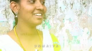 Girl Love Failure WhatsApp Status Tamil 2020