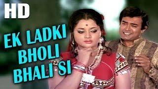 Ek Ladki Bholi Bhali Si |Mohammed Rafi   - YouTube