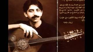 اغاني حصرية Ziad Rajab , Mawjet Tarab , Camel dance تحميل MP3