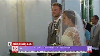 Чому українці реєструють і не реєструють шлюб