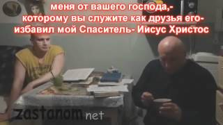 """zastanom вселенной появились """"братья- вещуны"""""""