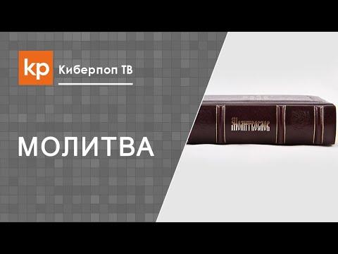 Церкви руси текст песни