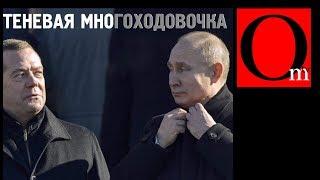 """Теневая многоходовочка. Граждан РФ выведут на """"чистую воду"""""""