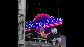 The BOB Happy Hour with Bill Cohen