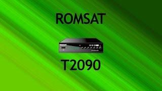 Romsat T2090 от компании IPTV Dom - видео