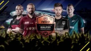 FIFA 17 РОСГОССТРАХ Чемпионат РФПЛ по киберфутболу #ДЕНЬ 1