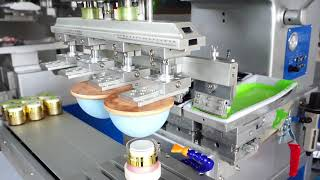 เครื่องสกรีนบรรจุภัณฑ์เครื่องสำอางค์ ครีม หลอด ตลับ  PAD PRINTING MACHINE
