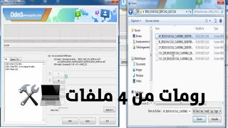 روم اربع ملفات n920a - Free video search site - Findclip Net