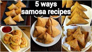 5 easy ways samosa recipes   instant samosa recipes   5 आसान  समोसा रेसिपी